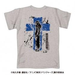 Tokyo Revengers Keisuke...