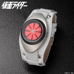 Kamen Rider 1 Henshin Belt...