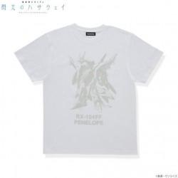 Mobile Suit Gundam:...