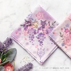 Cardcaptor Sakura Cotton...