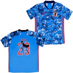 Adidas Football Japan...
