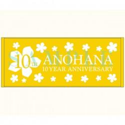 Anohana 10th Anniversary...