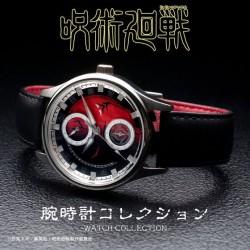 Jujutsu Kaisen Watch...