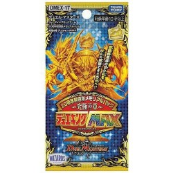 Duel Masters TCG 20th...