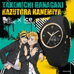 Tokyo Revengers Ice Watch...