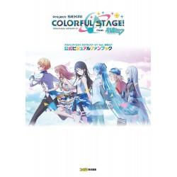 Project Sekai Colorful...