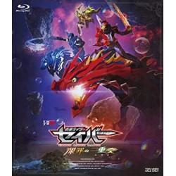 Kamen Rider Saber: Trio of...