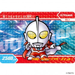 Ultraman SD Generation
