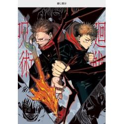 """""""Jujutsu Kaisen"""" Comic..."""