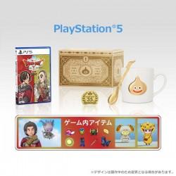 PS5 Dragon Quest X Awakened...