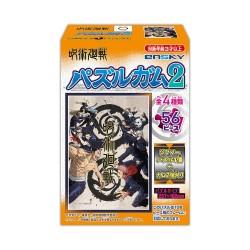 Jujutsu Kaisen Puzzle Gum 2...