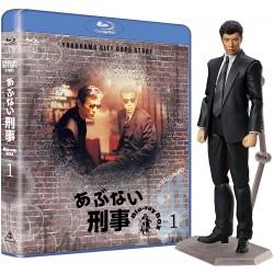 Abunai Deka Blu-ray BOX...