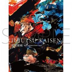 Jujutsu Kaisen KEY...