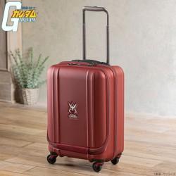 Mobile Suit Gundam Travel...