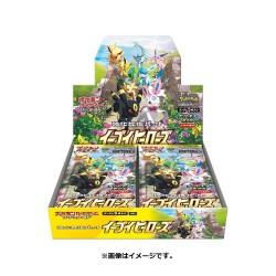 Pokemon Trading Card Game...